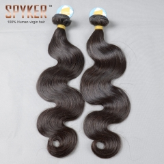 Body Wave  1/2/3/4/5 Bundles deal Deluxe Virgin Cambodian Hair